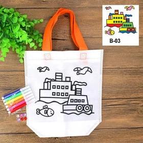 Детская эко сумка раскраска с маркерами для разрисовки, кораблик