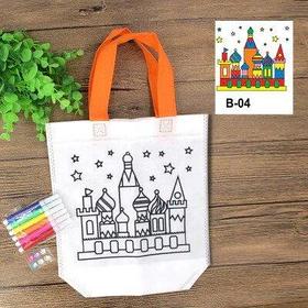 Детская эко сумка раскраска с маркерами для разрисовки, замок