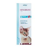 Празикон кет для котів №10 (1 таб на 4 кг)