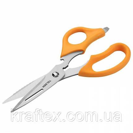 Ножиці мультифункціональні ПРОФІ 220 мм, фото 2