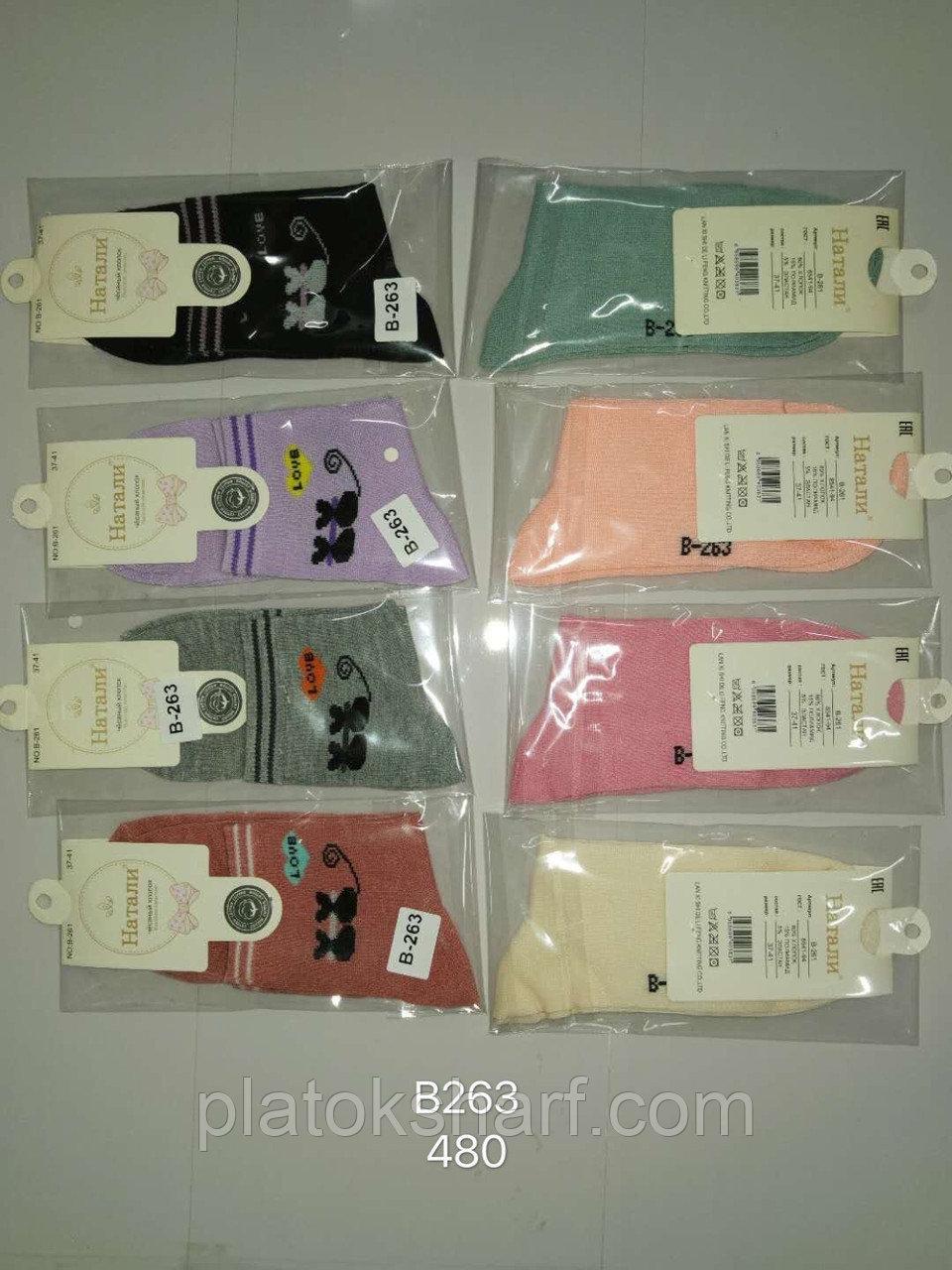 Носки женские и девочкам подросткам, стрейчевые носки в упаковках, фото 3
