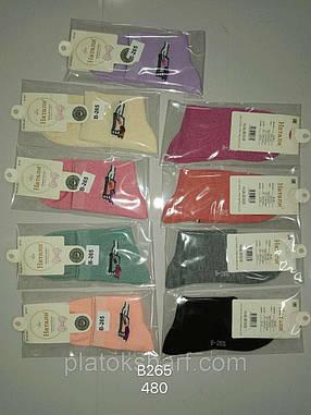 Носки женские и девочкам подросткам, стрейчевые носки в упаковках, фото 3, фото 2