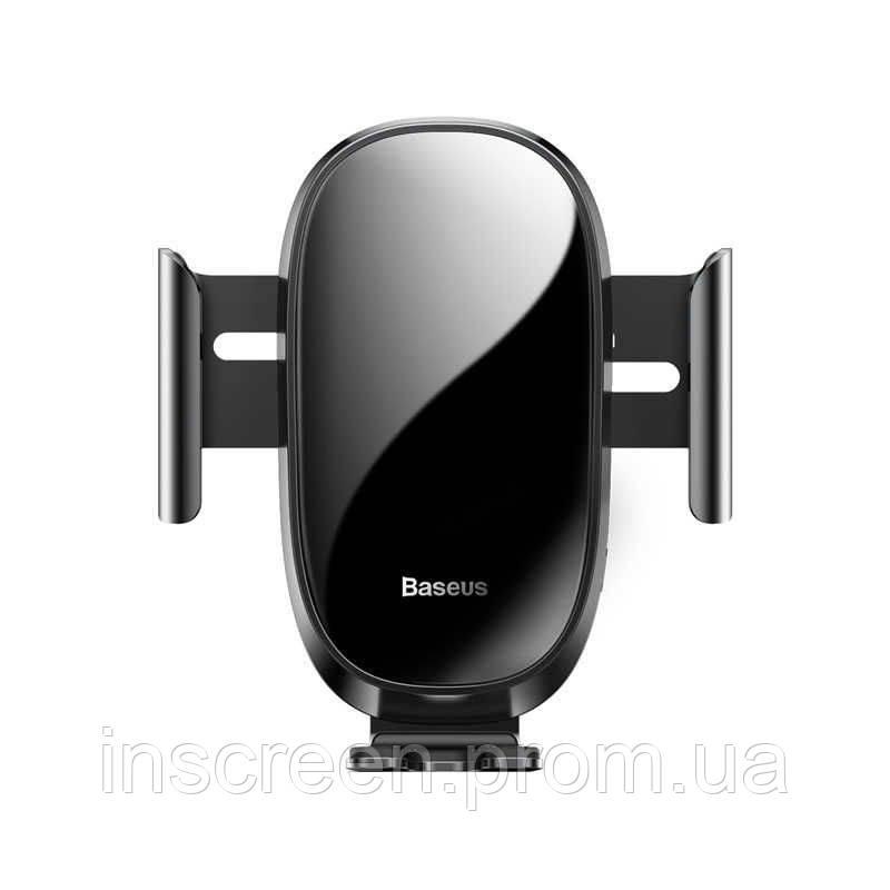 Автотримач Baseus Smart Car Mount (SUGENT-ZN) чорний, фото 2