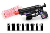 Пистолет с водяными пулями в п/э /360/