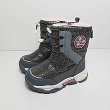 Зимние сапоги для девочки Tom.m Серый р. 29 (18,8 см)