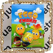 Яйцо шоколадное Киндер EGG Смайл с оригинальной игрушкой (аналог Kinder) 24 шт./уп. (лицензия)