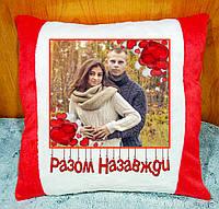 Подушка з фото, подарунок на річницю весілля