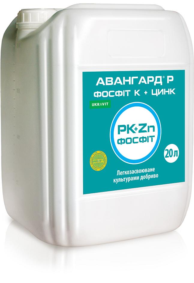 Авангард Фосфіт К + Цинк, мікродобриво для позакореневого живлення, тара 20 л
