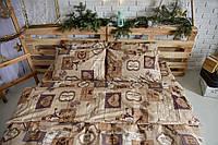 Комплект постельного белья Полуторный(150х205) Кофейные тона Бязь от Brettani