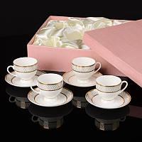 Набор кофейных чашек с блюдцами 4/8 NP83SETCOF