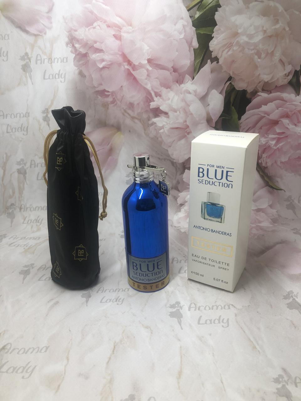 Тестер мужской парфюмированой воды Antonio Banderas Blue Seduction for men MONTALE (Блю Седакшн Мен)150 мл
