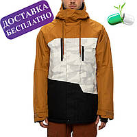 Куртка для сноуборда чоловіча, Geo Insulated Jacket, 686