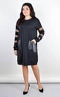 Вірей. Стильне плаття для великих розмірів. Чорний