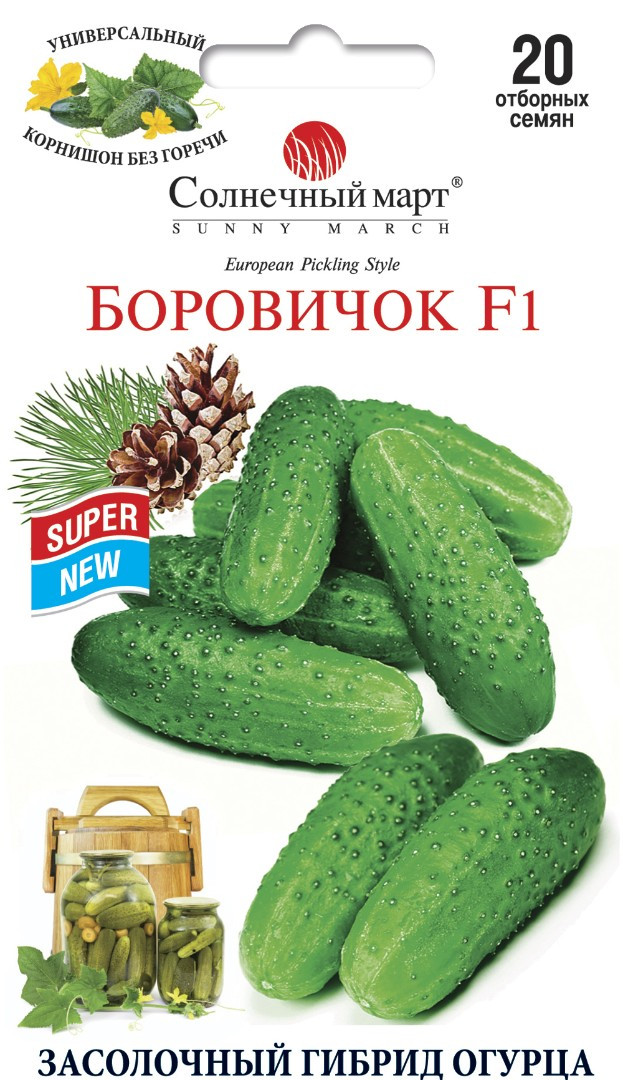 ТМ СОЛНЕЧНЫЙ МАРТ Огурец Боровичок F1 10шт