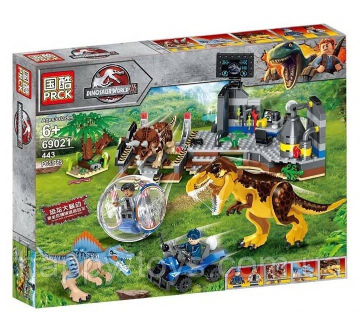 Конструктор Мир Динозавров Парк Юрского периода 443 детали PRCK 69021