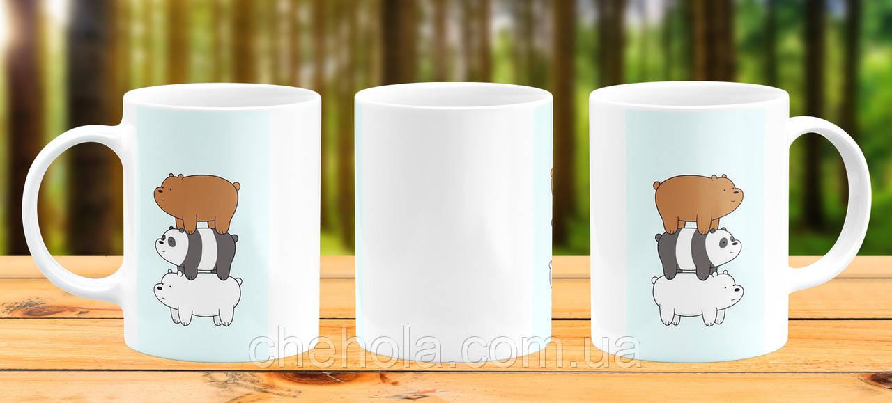 Оригинальная кружка с принтом Три медведя We bare bears Прикольная чашка подарок сыну Дочке