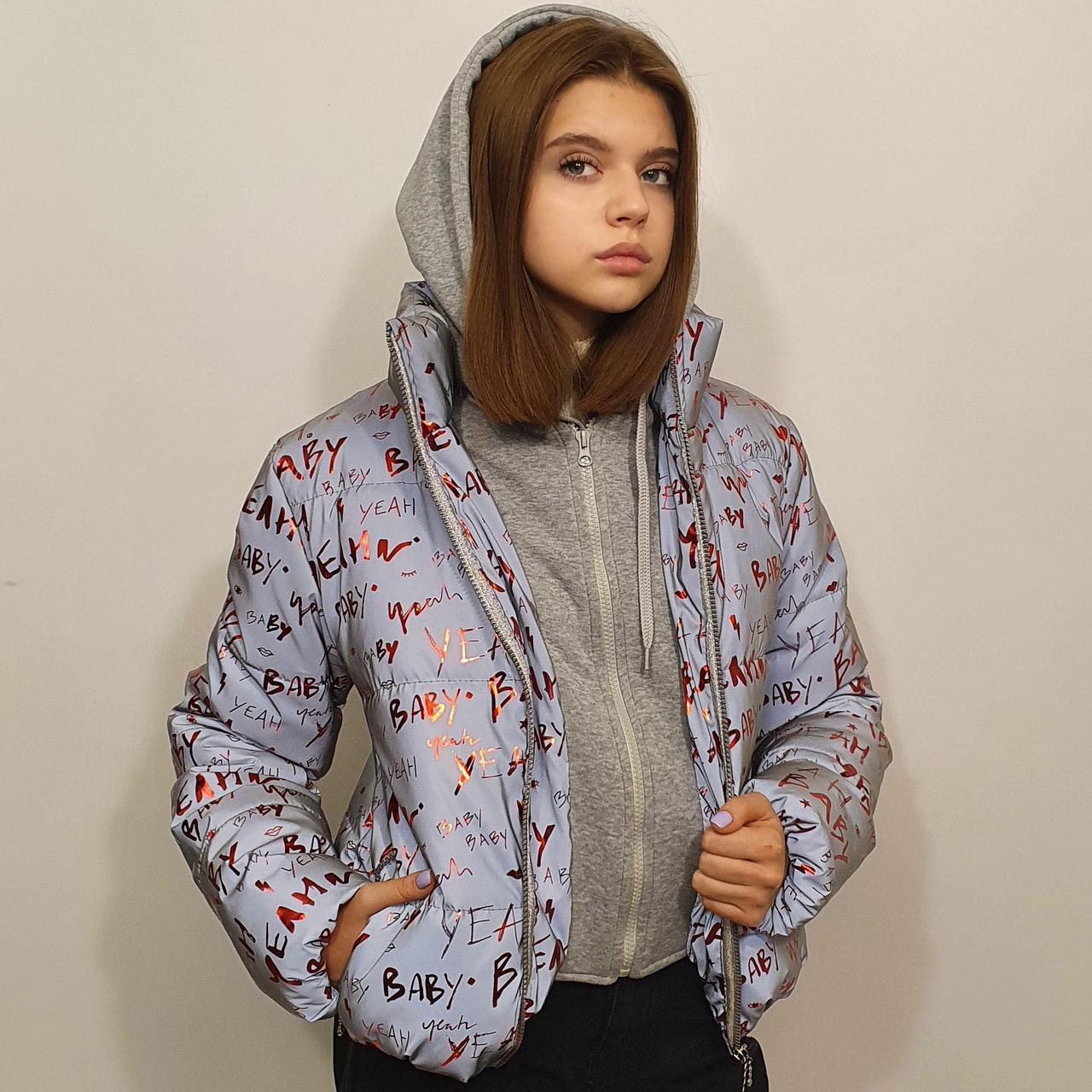 Куртка рефлективная из светоотражающей ткани с принтом подростковая для девочки с трикотажным капюшоном