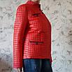 Красная стеганая куртка весна-осень. Размеры 50-60, фото 5