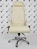 Педикюрное кресло Aramis, фото 2