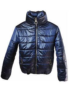Легкая дутая демисезонная женская куртка, синяя, 42 - 44