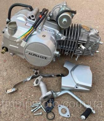 Двигатель 125куб Альфа / DELTA / ALFA / ACTIVE полуавтомат алюминиевый цилиндр, фото 2