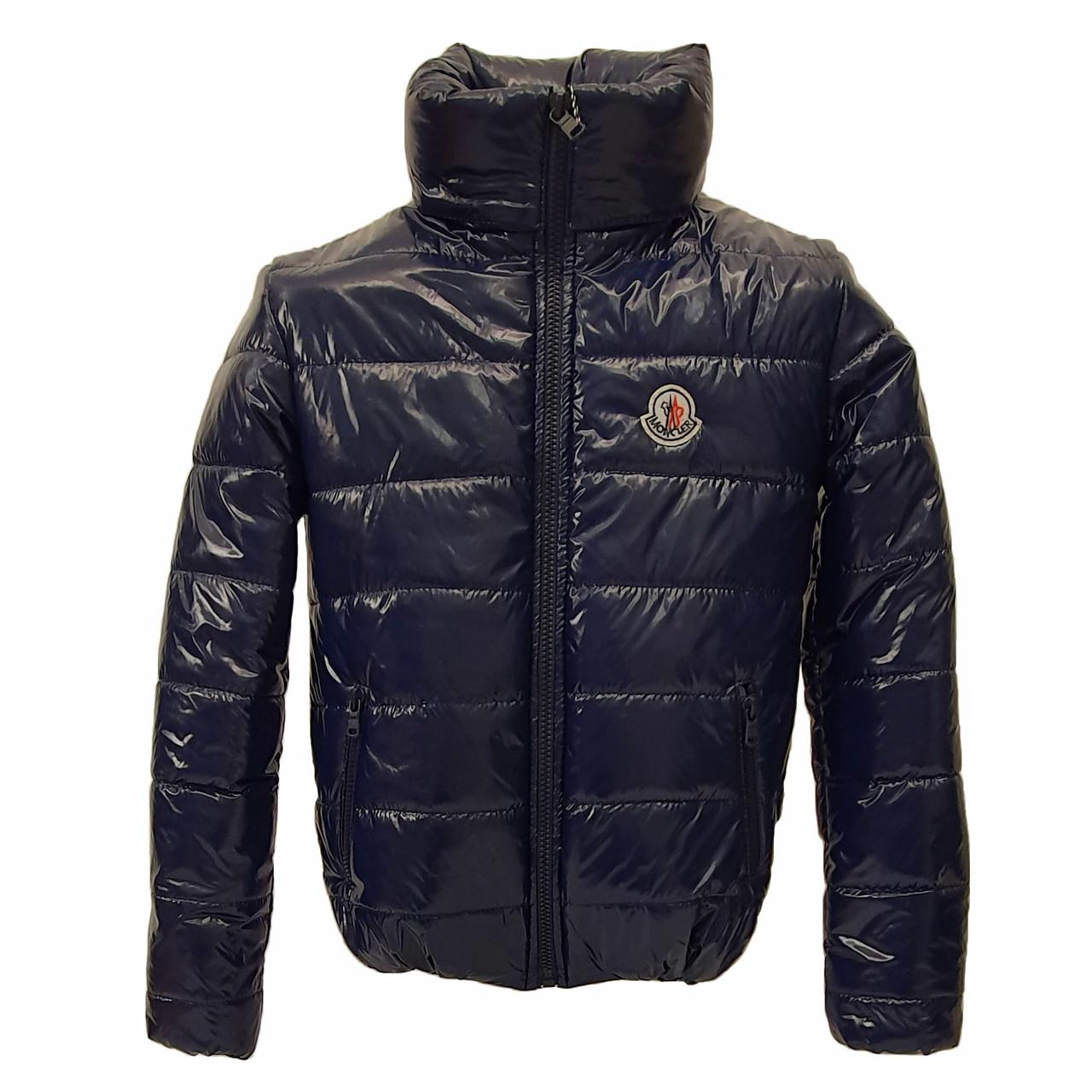 Куртка дутик женская демисезонная, много расцветок, модель Мира Лак, Синяя, размеры 42-48