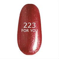 Гель-лак For You № 223 ( Модный Розовый Приглушенный, микроблеск ), 8 мл