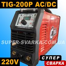 Аргоновая сварка СПИКА TIG 210 ac/dc
