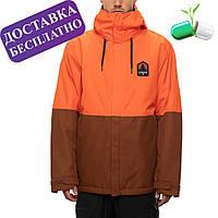 Куртка для сноуборда мужская FOUNDATION INSULATED JACKET, 686, фото 1