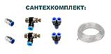 """1.5"""" Бражная колона Magnum Turbo, фото 2"""