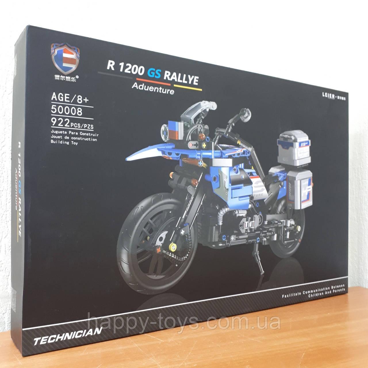 Конструктор Мотоцикл Байк Гоночный Мототехника 50008