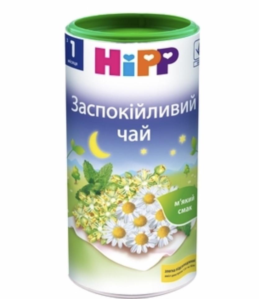 Чай Hipp (Хипп) успокоительный с первого месяца 200 гр.