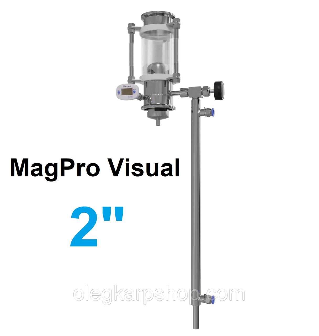 """2"""" Вузол відбору MagPro Visual з доохладителем"""