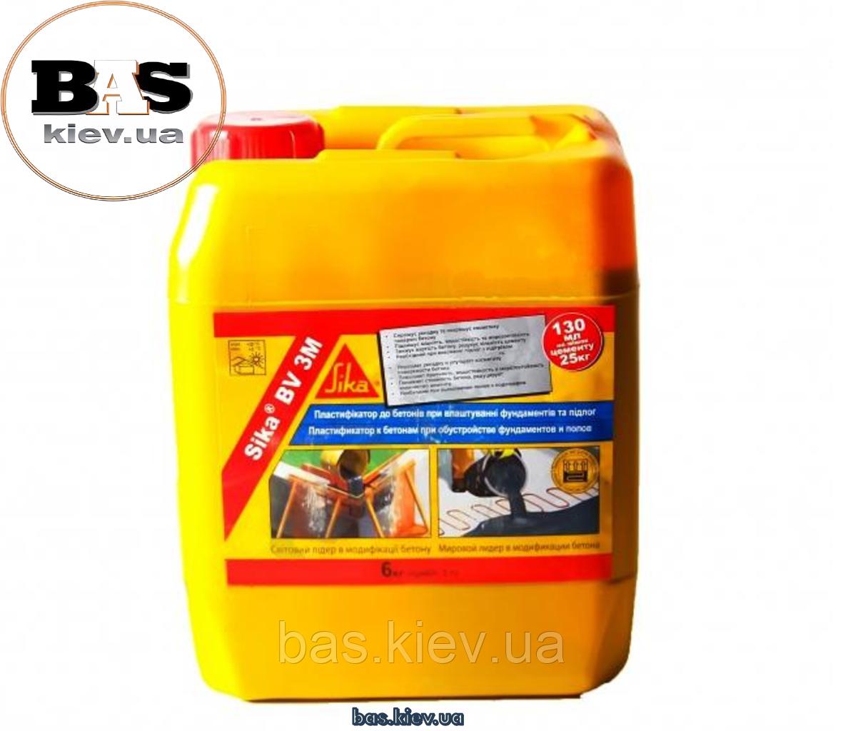Sika BV 3 M UA пластифицирующая добавка для бетона и растворов , 10 кг