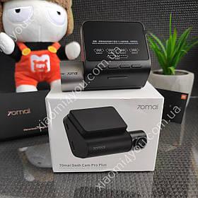 Видеорегистратор Xiaomi 70Mai Dash Cam Pro Plus (A500) со встроенным GPS (Международная версия) Русский язык