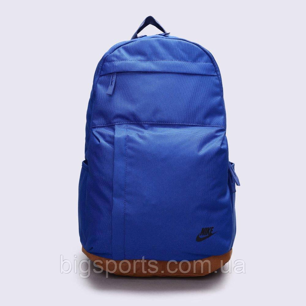 Рюкзак спортивный Nike Sportswear Elemental (арт. BA5768-438)
