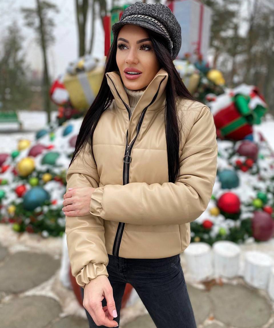 Женская бежевая кожаная куртка