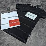 Чоловіча футболка Calvin Klein CK1688 біла, фото 2