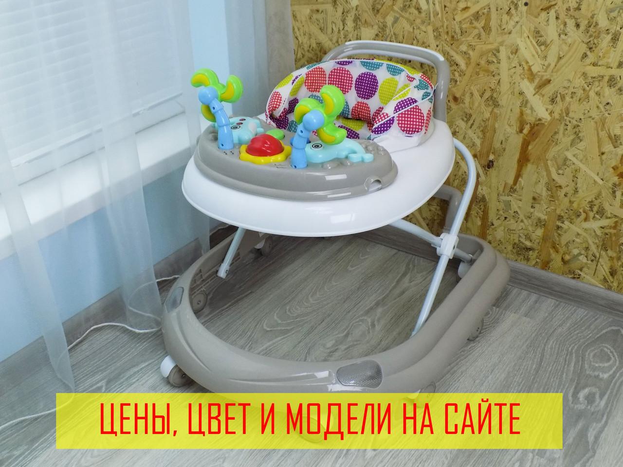 Ходунки каталка для детей DOLPHIN