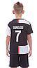 Форма футбольная детская JUVENTUS RONALDO 7 домашняя 2020 CO-1114 (реплика) размер 24, фото 2