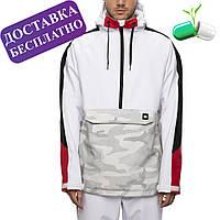 Куртка для сноуборда мужская (Анорак)  White Colorblock, 686
