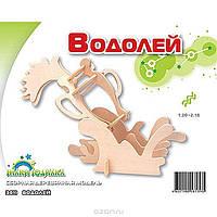"""Деревянный конструктор """"Водолей"""" З011"""