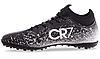 Сороконожки 190713 CR7 р.42 черный-белый-серебряный, фото 2