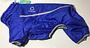 Комбінезон синтепон 62 см (об'єм до 92 см) L62 утеплений синій Collar для собак, фото 4
