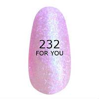 Гель-лак For You № 232 ( Розово Сиреневый Модный, микроблеск ), 8 мл