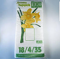 """Пакеты фасовочные полиэтиленовые """"Eco"""" 18x4x35. (Пакети фасовка поліетиленові)"""