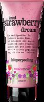 Пилинг для тела клубничнпя мечта strawberry dream treaclemoon