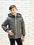 Куртка для мальчика рост 140-146 Браин. Детские куртки в Украине, фото 3