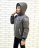 Куртка для мальчика рост 140-146 Браин. Детские куртки в Украине, фото 4