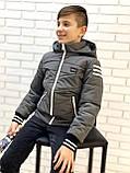 Куртка для мальчика рост 140-146 Браин. Детские куртки в Украине, фото 2